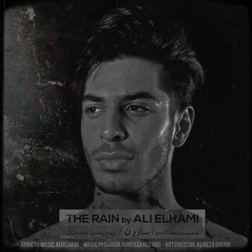 دانلود موزیک جدید علی الهامی بارون