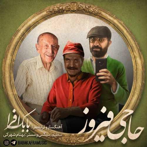 دانلود موزیک جدید بابک افرا حاجی فیروز