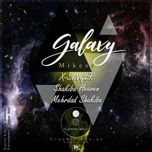 دانلود موزیک جدید اکس سینگر و شکیبا و مهرداد شکیبا و Mikess کهکشان