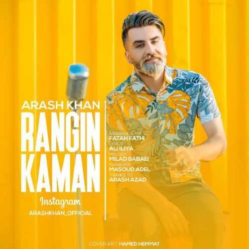 دانلود موزیک جدید آرش خان رنگین کمان