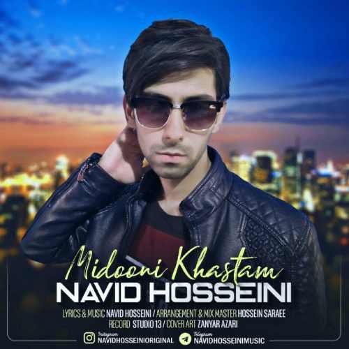 دانلود موزیک جدید نوید حسینی میدونی خستم