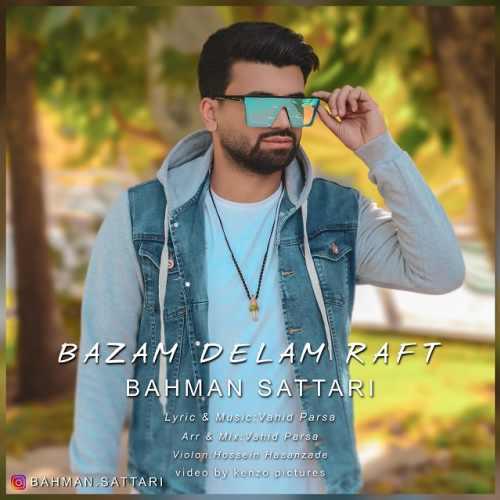 دانلود موزیک جدید بهمن ستاری بازم دلم رفت
