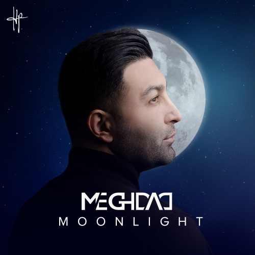 دانلود موزیک جدید مقداد Moonlight