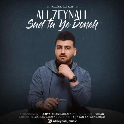 دانلود موزیک جدید علی زینالی صد تا یدونه