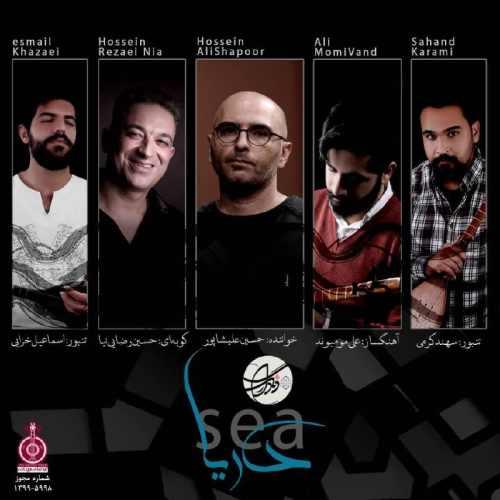 دانلود موزیک جدید حسین علیشاپور دریا