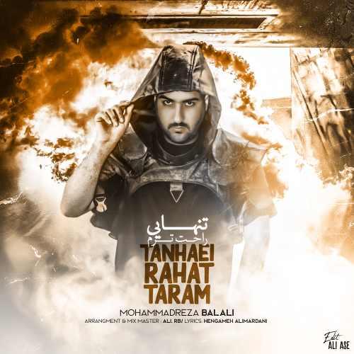دانلود موزیک جدید محمدرضا بلالی تنهایی
