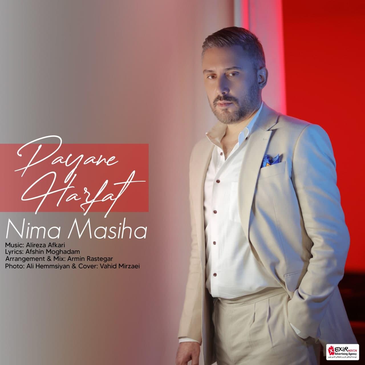 دانلود موزیک جدید نیما مسیحا پایانِ حرفات